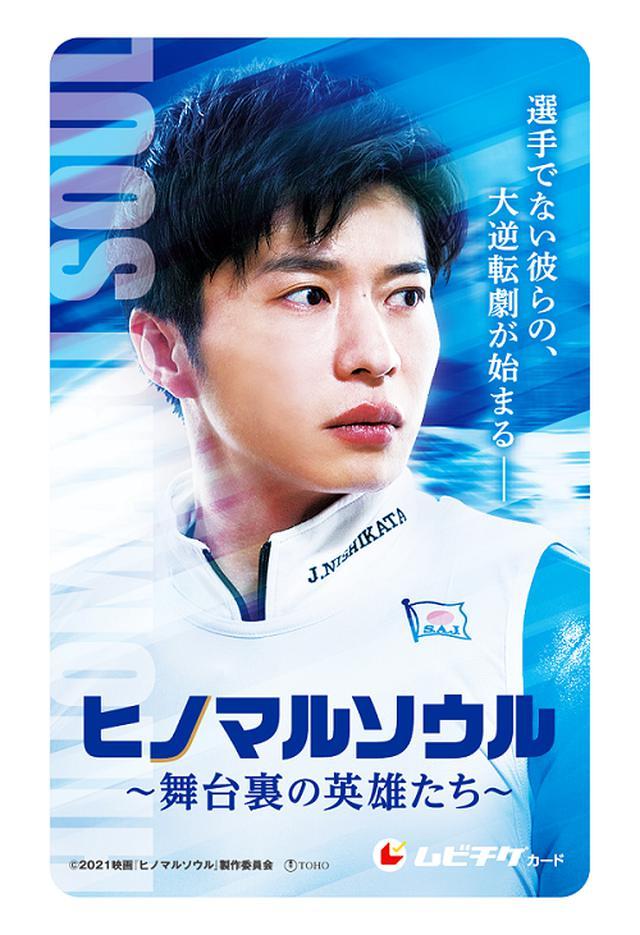 画像: ムビチケカード 3月12日(金)発売