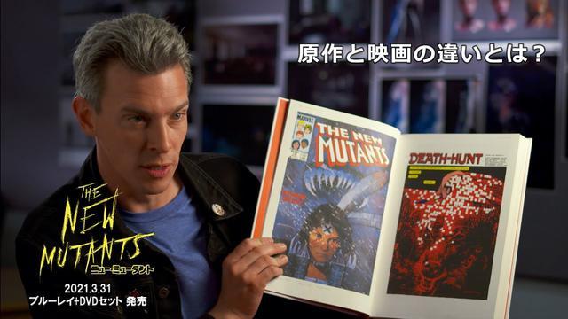 画像: 『ニュー・ミュータント』監督がこだわった、コミックの世界観 youtu.be