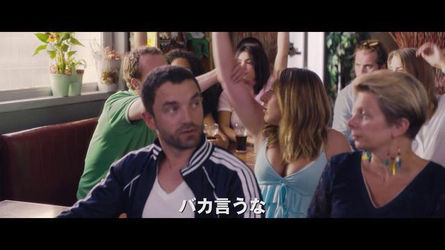 画像: 【公開日決定!】『クイーンズ・オブ・フィールド』3月19日(金)公開 www.youtube.com