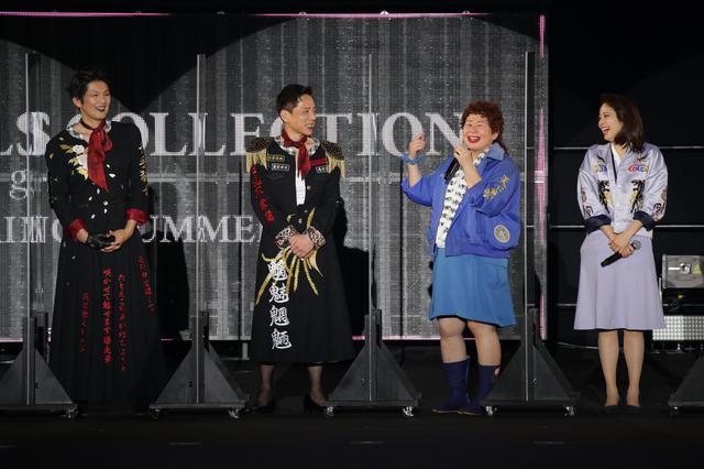 画像3: 映画『地獄の花園』主演の永野芽郁はじめ、広瀬アリスらキャストがマイナビ TGC 2021 S/Sのステージに殴り込み⁉︎