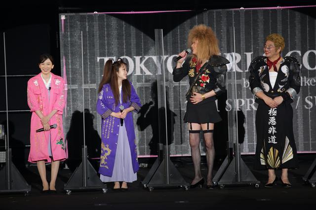 画像2: 映画『地獄の花園』主演の永野芽郁はじめ、広瀬アリスらキャストがマイナビ TGC 2021 S/Sのステージに殴り込み⁉︎