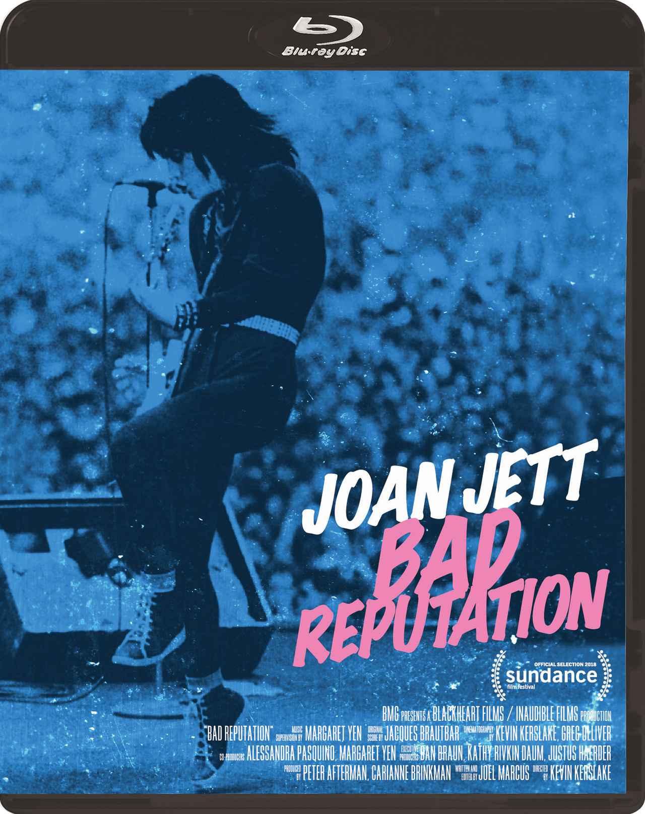 画像3: 女性ギタリストの闘いの歴史『ジョーン・ジェット/バッド・レピュテーション』BD&DVD発売決定