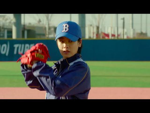 画像: 絶賛公開中!『野球少女』本編映像⚾︎夢への第一歩・・・緊迫シーン!! youtu.be