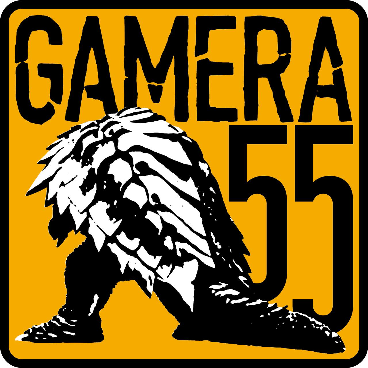 画像: その他のガメラ生誕55周年記念プロジェクトはコチラ!