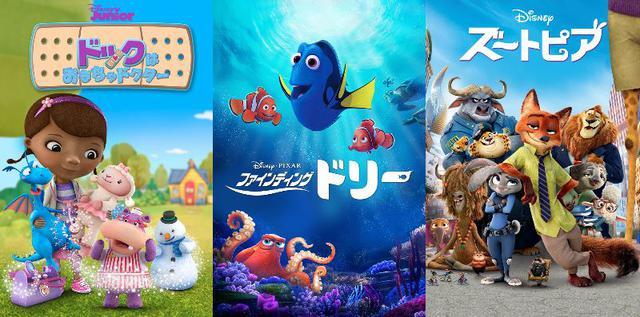 画像4: © 2021 Disney © 2021 Disney/Pixar