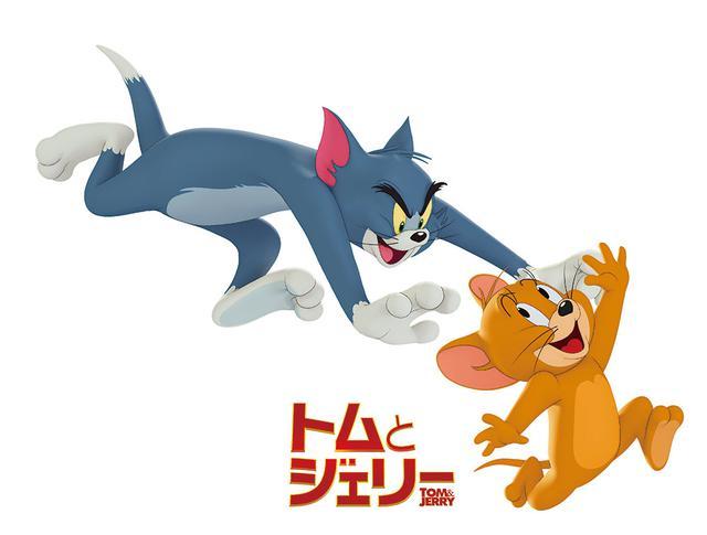 画像: 『トムとジェリー』とは