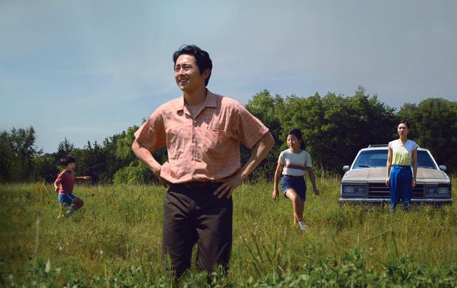 画像: 『ミナリ』よりスティーヴン・ユァン(左から2人目)出演場面