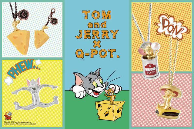 画像1: 実写映画化&誕生80周年記念!トムとジェリー×Q-pot.コラボアクセサリーがデビュー