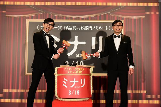 画像: 鏡割りを行う、こがけん(左)、おいでやす小田(右)