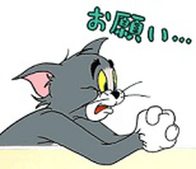 """画像2: 映画『トムとジェリー』公開記念!キュートな""""トムジェリ""""LINEスタンプが本日配信スタート"""