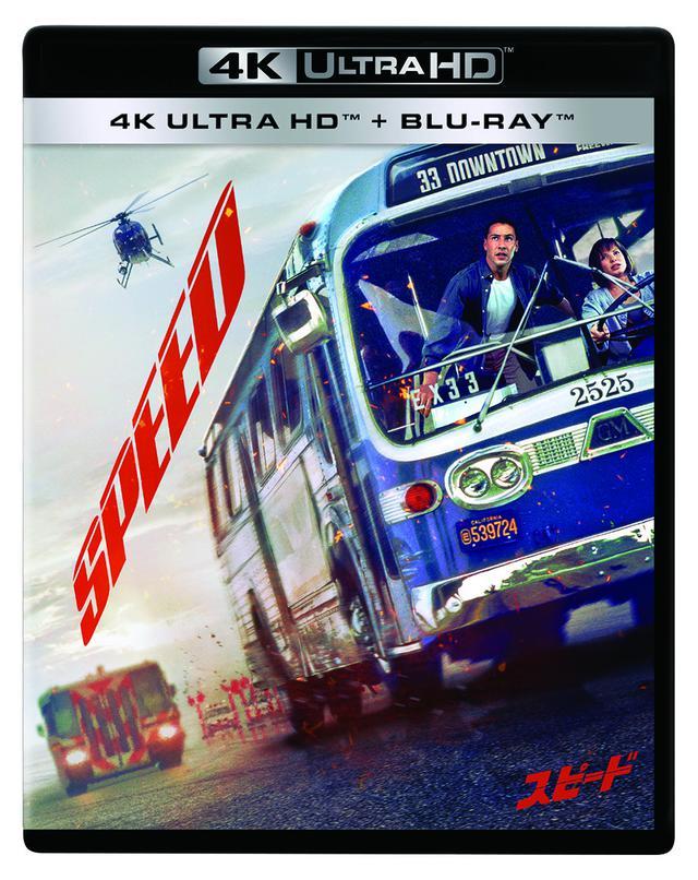 画像3: あの興奮が美麗によみがえる!4K UHDで『スピード』『スリー・ビルボード』が5月26日に発売