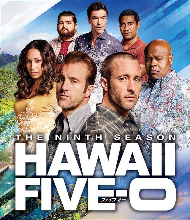 画像3: 常夏ポリス・アクションついに完結!「HAWAII FIVE-0」ファイナルシーズンDVDが5月発売
