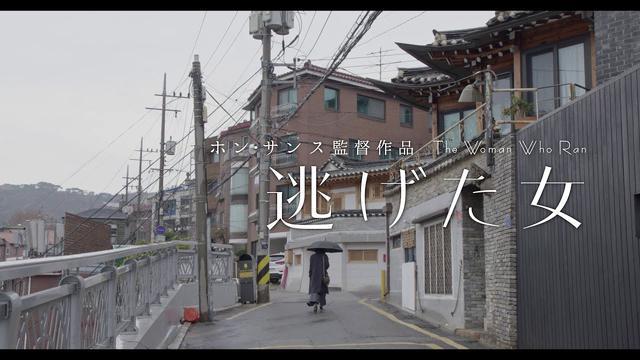 画像: 映画『逃げた女』予告編/6.11(金)公開 youtu.be