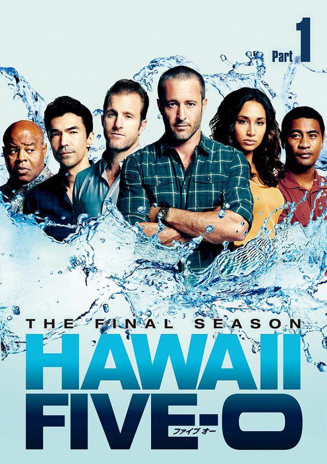 画像2: 常夏ポリス・アクションついに完結!「HAWAII FIVE-0」ファイナルシーズンDVDが5月発売