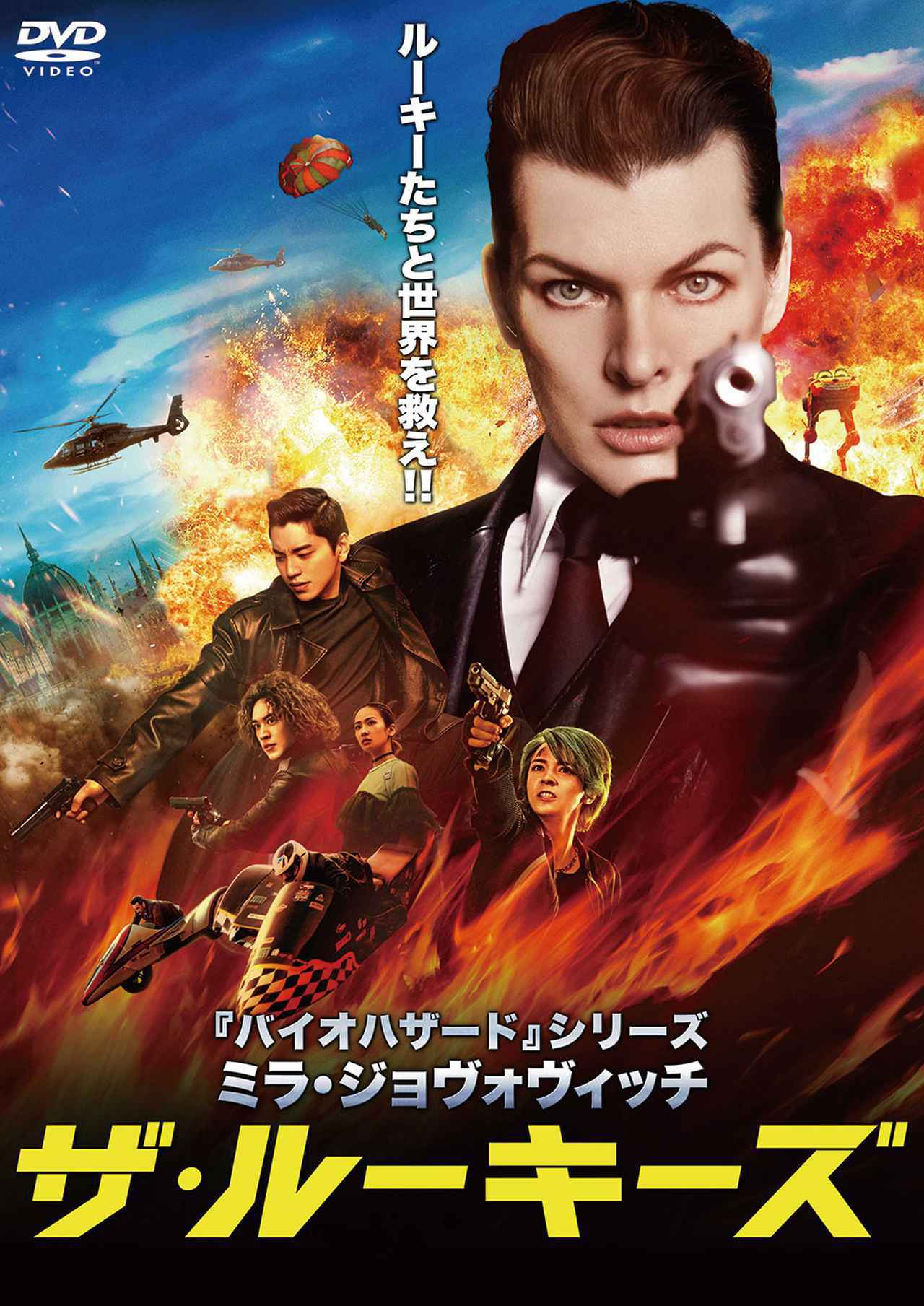 画像: ザ・ルーキーズ【DVD】 3,980円+税/ツイン