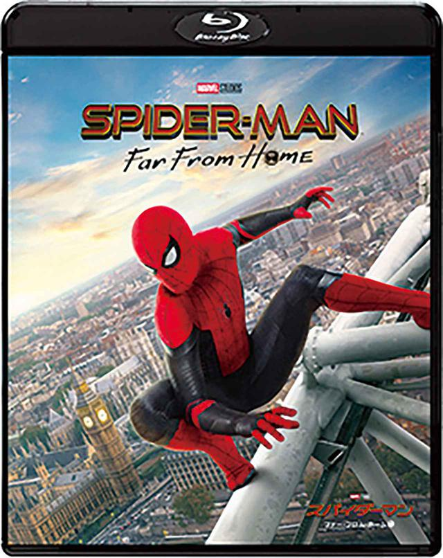 画像: 『スパイダーマン:ファー・フロム・ホーム』 ソニー・ピクチャーズより発売中 © 2019 Columbia Pictures Industries, Inc. All Rights Reserved. | MARVEL and all related character names: © & ™ 2020 MARVEL.