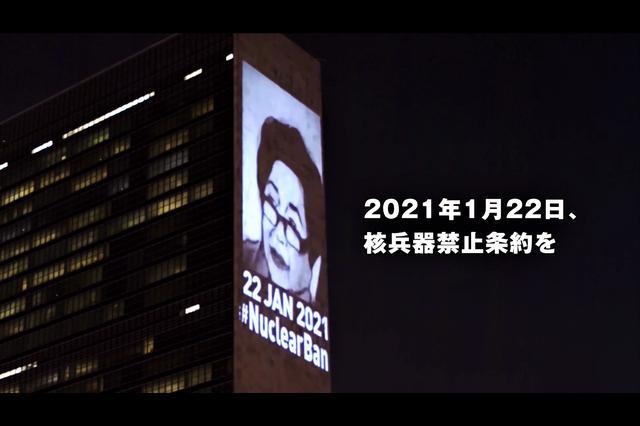 画像: 日本公開に向けて監督が急遽1分45秒の映像を編集