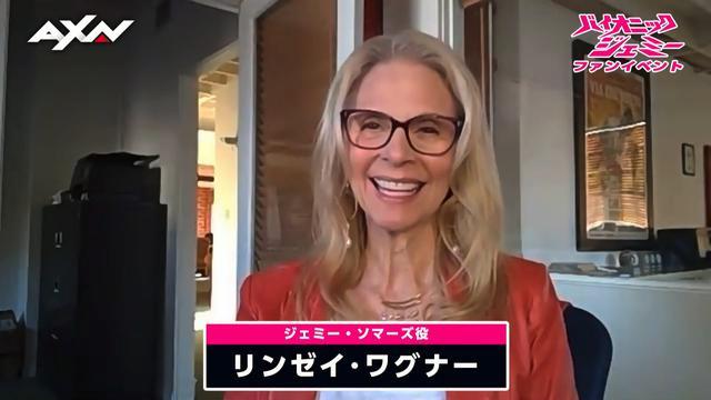 画像: リンゼイ・ワグナーが参加するファン歓喜のオンライン・イベント開催