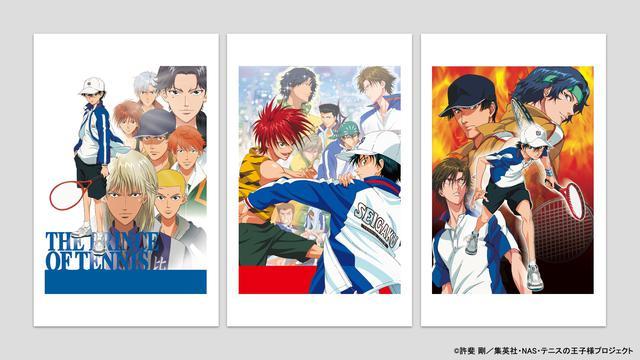 画像: ◆4月6日(火)より『新生劇場版公開記念「テニスの王子様 全国大会篇」セレクション』が地上波放送決定!
