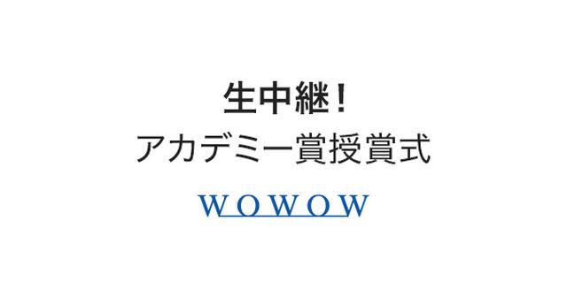 画像: 第93回アカデミー賞授賞式