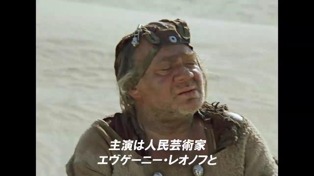 画像: 『不思議惑星キン・ザ・ザ』デジタル・リマスター版 予告篇 www.youtube.com