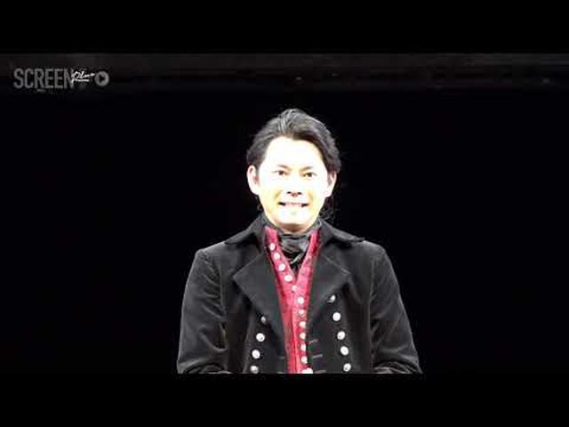 画像: 今井翼主演ミュージカル「ゴヤ-GOYA-」初日開幕 youtu.be