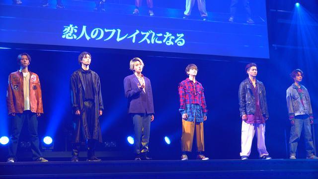 画像5: ステージの模様