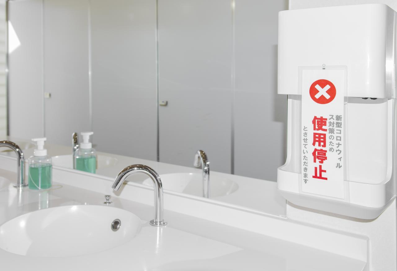 画像: トイレの対策