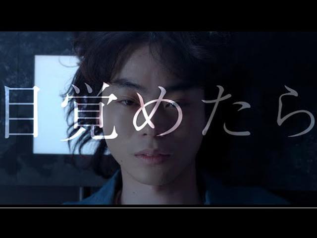 画像: 映画『CUBE』特別映像(10月22日公開) youtu.be