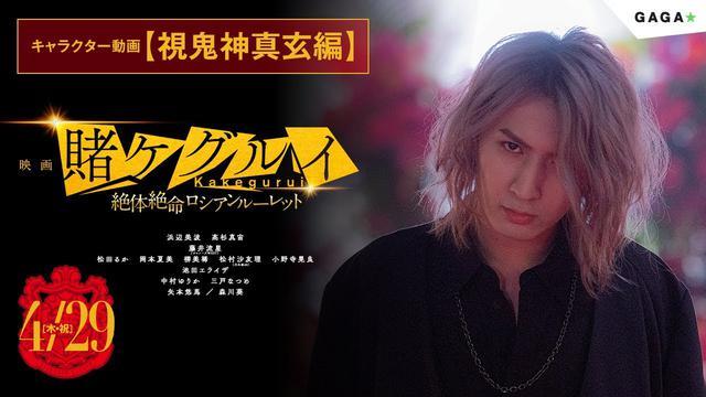 画像: キャラクター動画【視鬼神真玄編】 youtu.be