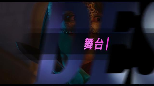 画像: 『劇場版 ルパンの娘』 超特報映像(10月15日公開) youtu.be