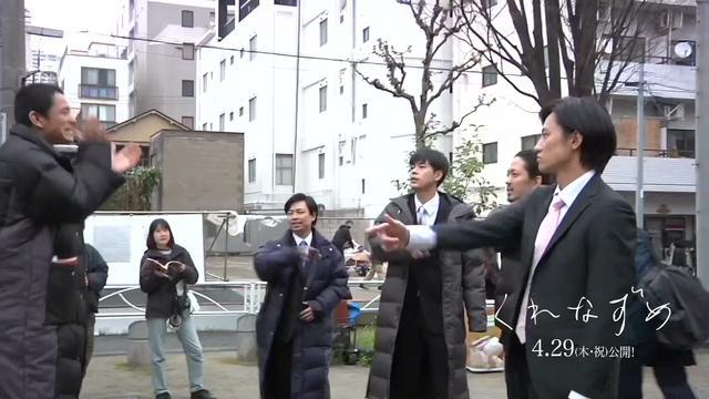 画像: 映画『くれなずめ』メイキング映像(4月29日公開) youtu.be