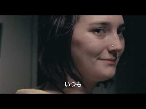 画像: 17歳の瞳に映る世界_90秒予告_7月16日全国公開! youtu.be