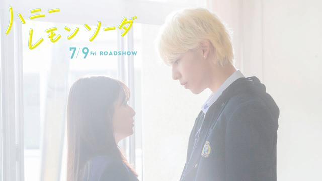 画像: 映画『ハニーレモンソーダ』おはようメイキング映像 youtu.be