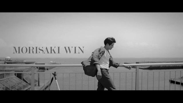 画像: MORISAKI WIN (森崎ウィン) /「パレード - PARADE」(Official Music Video) www.youtube.com