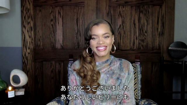 画像: アンドラ・デイ 歌姫ビリー・ホリデイの生き様を熱弁 youtu.be