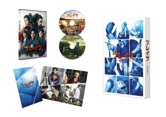 画像: ブレイブ Blu-ray