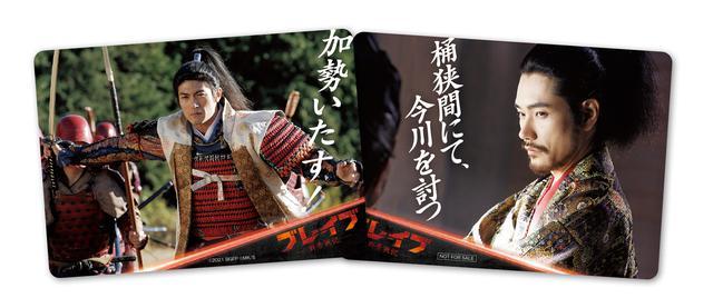 画像6: 新田真剣佑主演『ブレイブ -群青戦記-』、7/21にBlu-ray&DVD 発売!レンタルも同時スタート