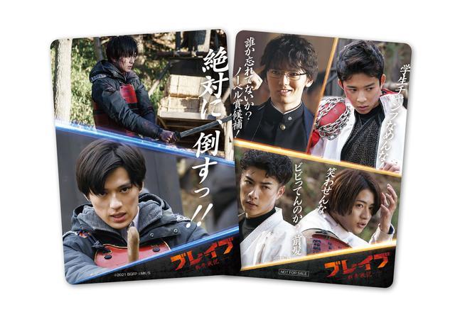画像5: 新田真剣佑主演『ブレイブ -群青戦記-』、7/21にBlu-ray&DVD 発売!レンタルも同時スタート