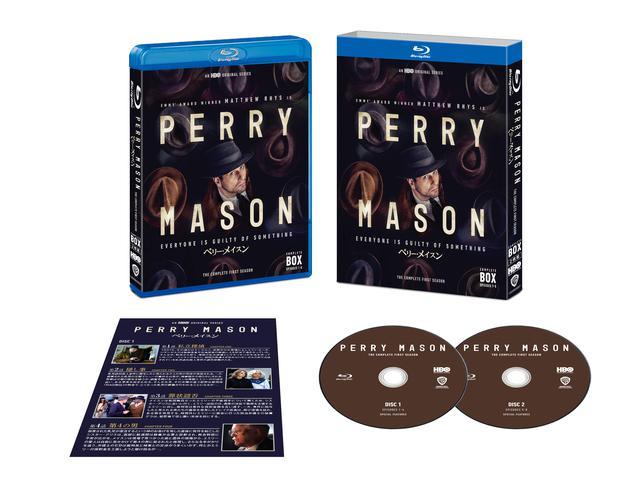 画像6: ロバート・ダウニー・Jr製作総指揮『ペリー・メイスン』などHBOドラマ5作品がAmazon限定でブルーレイ発売