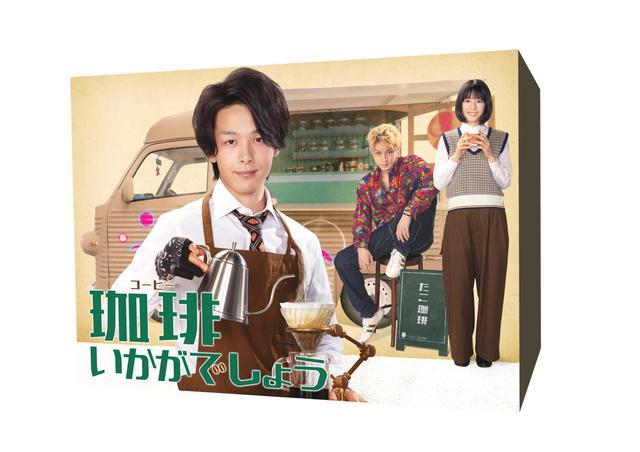 画像: ☕️ 2021年12月3日(金)発売、本日5月17日予約受付スタート!