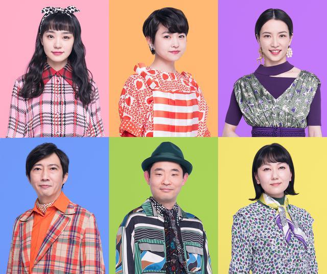 画像: 奈緒主演舞台『DOORS』、5月16日(日)開幕!作・演出の倉持裕、奈緒、早霧せいなのコメント到着!