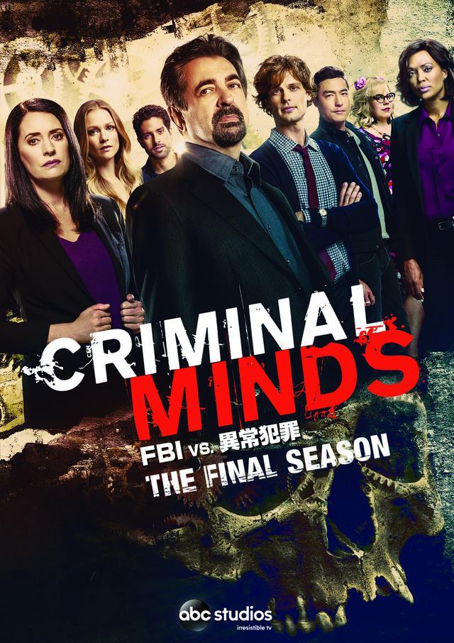 画像: 『クリミナル・マインド/FBI vs. 異常犯罪 ファイナル・シーズン』7/16にDVDリリース&デジタル全話配信スタート!