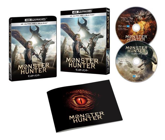 画像: 『映画 モンスターハンター』4K Ultra HD Blu-ray&Blu-ray セット展開図
