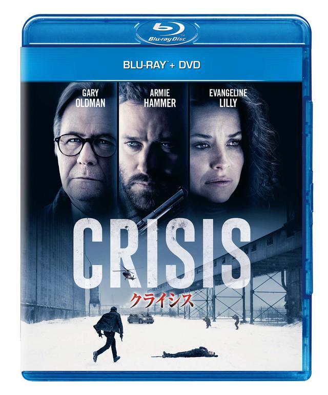 画像: ゲイリー・オールドマンがアメリカの麻薬問題に迫る!映画『クライシス』ブルーレイ&DVD発売決定