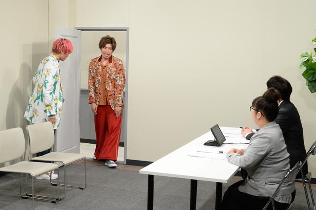 画像8: 『芸能界常識チェック〜トリニクって何の肉!?〜』橋本良亮(A.B.C-Z)、柏木由紀(AKB48)ら中途採用面接チェックに挑戦!