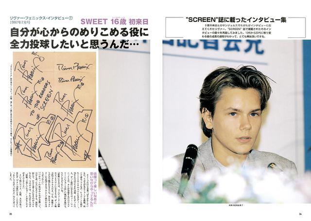 画像: インタビューの合間にリヴァーがいたずら書きした自分のサイン