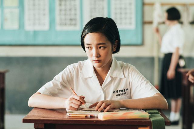 画像: 『 返校 言葉が消えた日』 © 1 PRODUCTION FILM CO. ALL RIGHTS RESERVED.