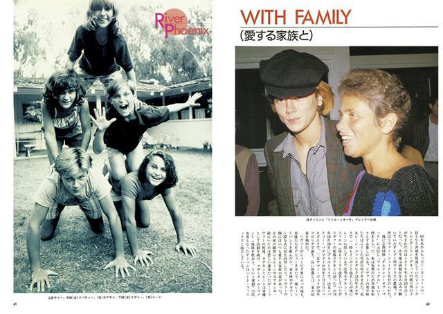 画像: 貴重な家族との写真も収録。下段左がリヴァー、中段右がホアキン・フェニックス