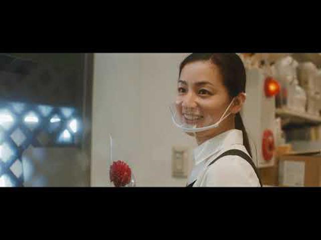 画像: 映画「茜色に焼かれる」本編特別映像 youtu.be